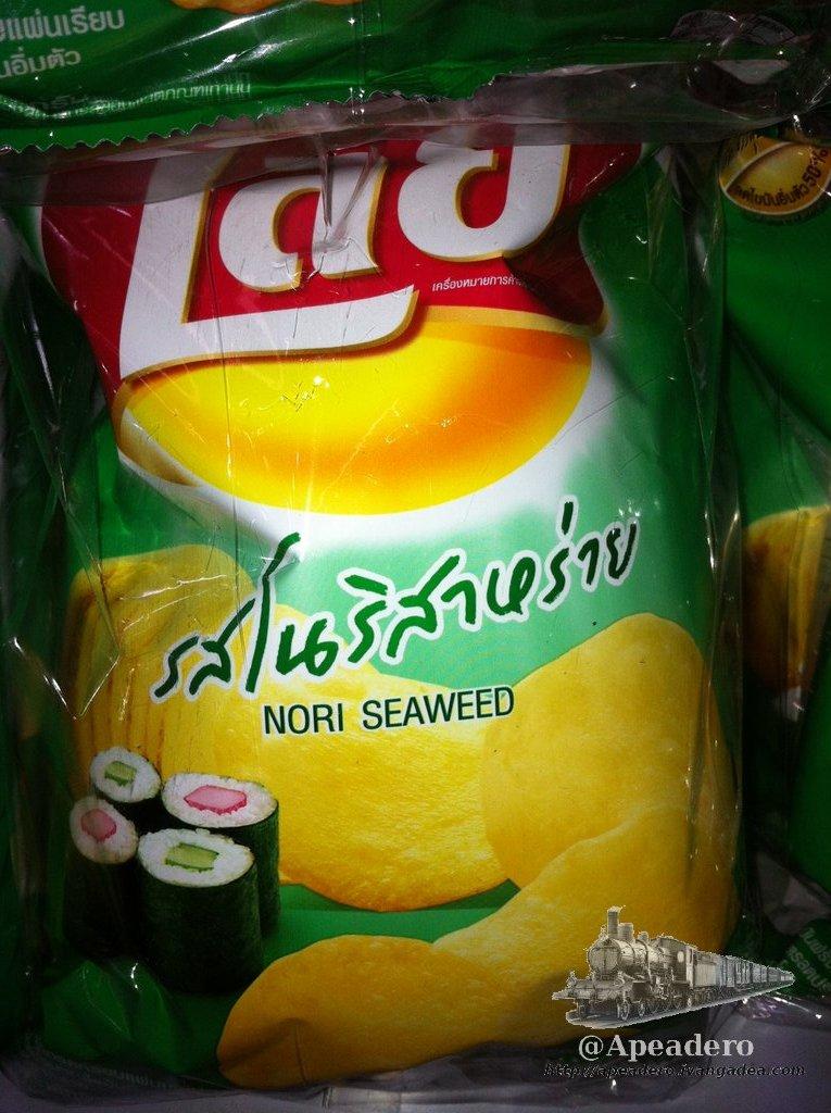 Los sabores favoritos de los tailandeses