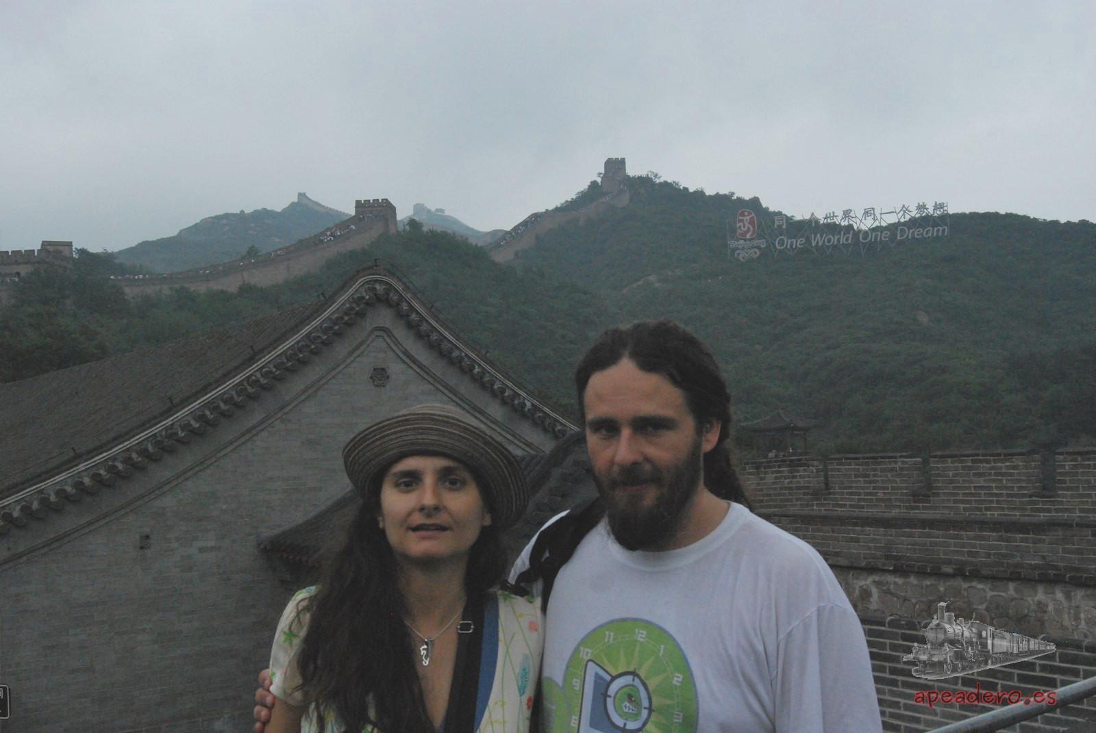 Viajar en pareja a China