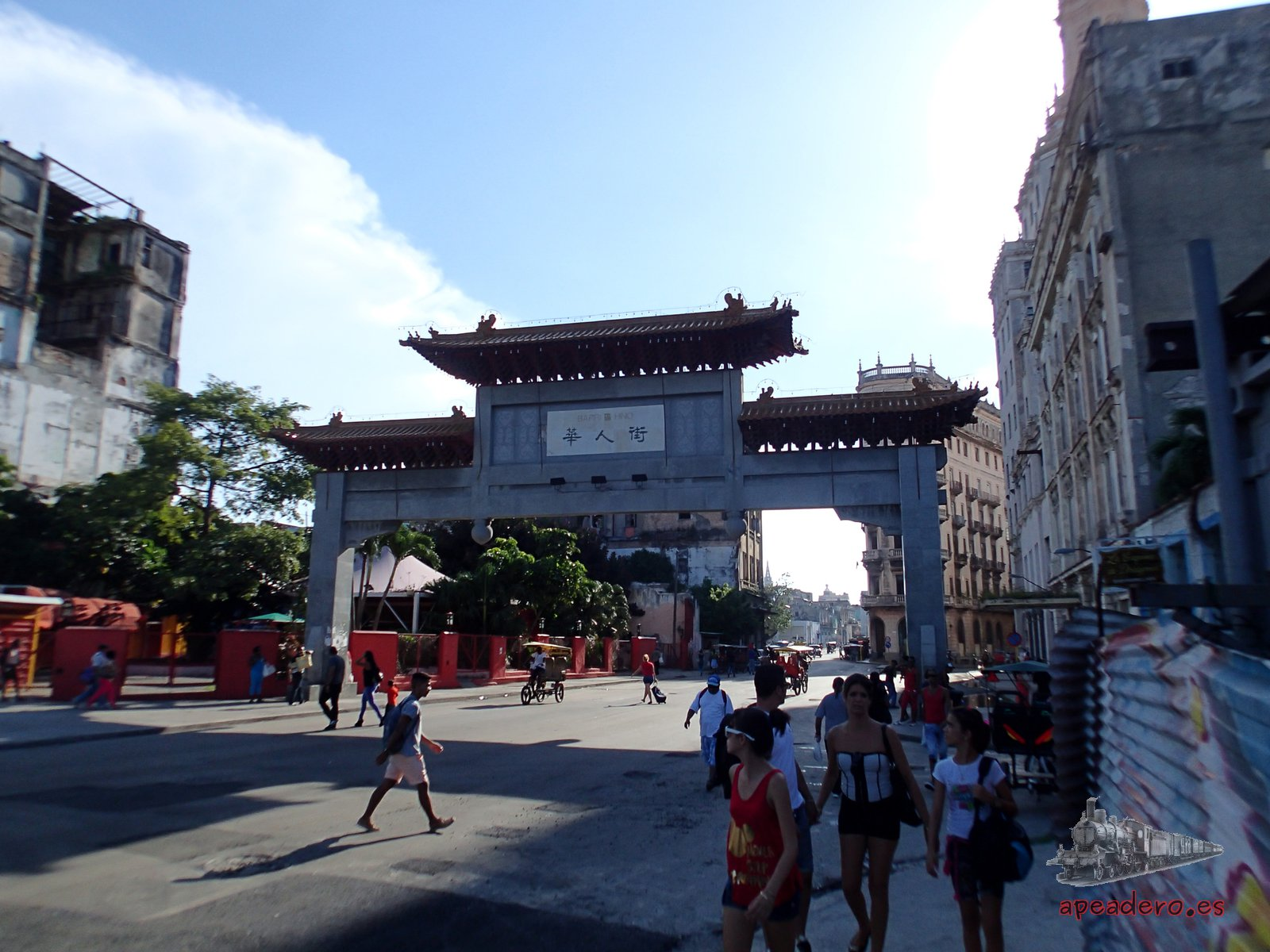 Barrio chino de La Habana el día que visitamos el carnaval de La Habana y Cienfuegos