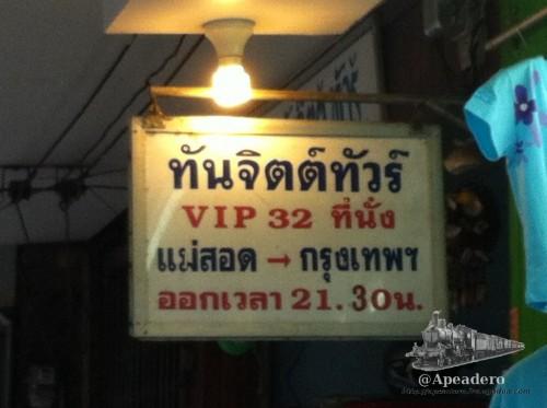 Este es el cartel que anuncia el bus VIP a Bangkok con solo 32 plazas. Está en la calle principal, la que va a la frontera.