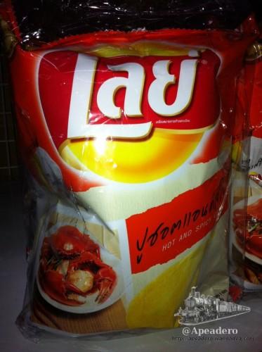 Este sabor fue el ganador en Hong Kong y muy elegido en Tailandia
