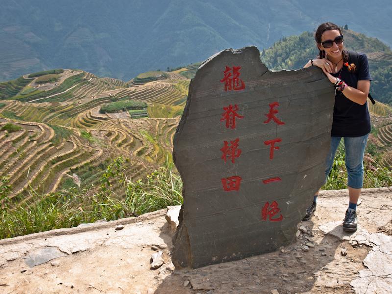 Carmen en China