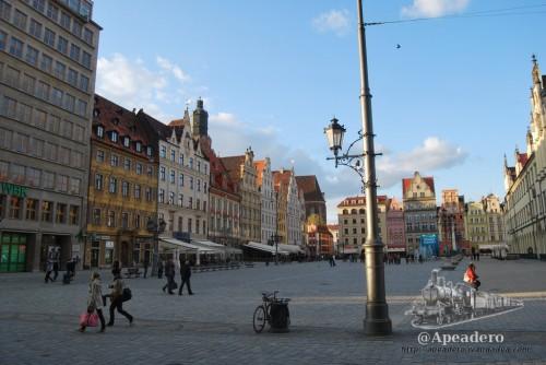 Este era el ambiente que había en Wroclaw debido al día festivo, hay que pensar que era domingo y que esto es el centro más céntrico de la ciudad.