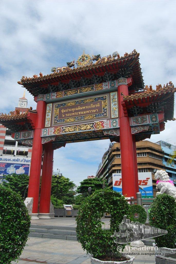 Bangkok está repleto de templos, pagodas y otras construcciones sugerentes.