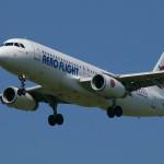 Cómo ahorrar cientos de euros en tu próximo vuelo cambiando de ubicación