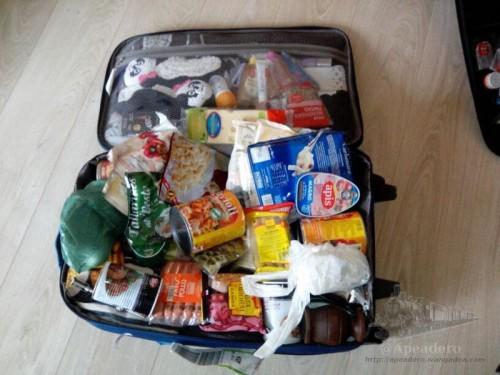 Así iban nuestras maletas. Como pasaban de 20 kg. tuvimos que intercambiar cosas con Aida y Jorge.