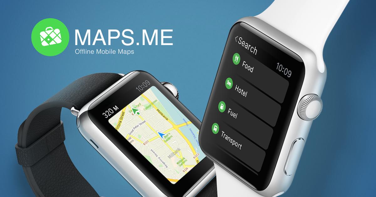 Maps.me: la mejor APP para viajes